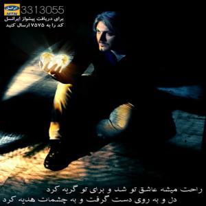 Danial Dadvar – Khoobe Halam