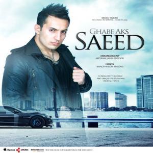 Saeed Baran – Ghabe Aks