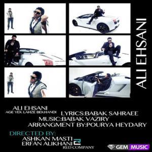 Ali Ehsani – Age Bekhandi