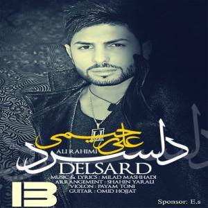 Ali Rahimi – Del Sard