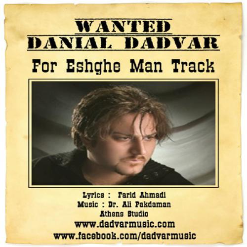 Danial Dadvar – Eshghe Man