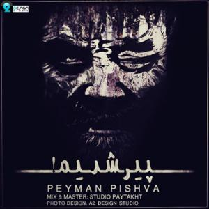 Pishva – Pir Shodim