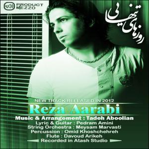 Reza Aarabi – Rozhaye Tanhaei