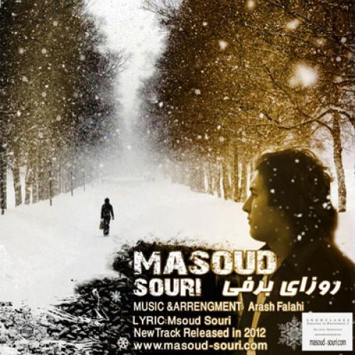 Masoud Souri – Rozaye Barfi