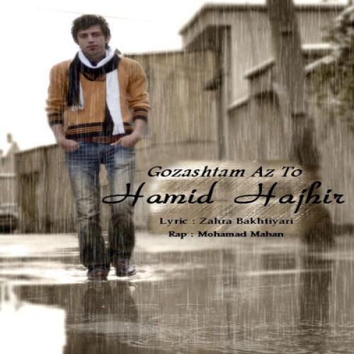 Hamid Hajhir – Gozashtam Az To