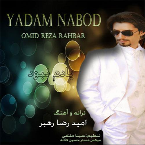 Omid Reza Rahbar – Yadam Nabood