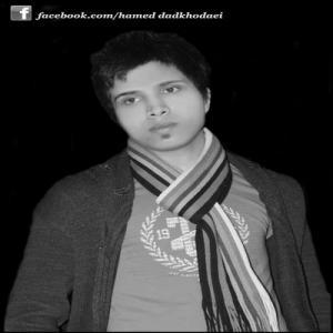 Hamed Dadkhodaei – Ghesmat