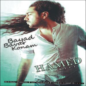 Hamed Hanifi – Bayad Bavar Konam