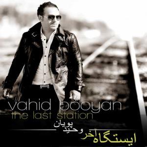 Vahid Pooyan – Kahabeto Didam