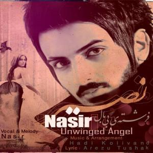 Nasir – Fereshteye Bibal