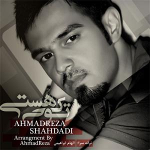 Ahmadreza Shahdadi – To Ki Hasti