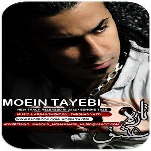 Moein Tayebi – Eshghe Taze