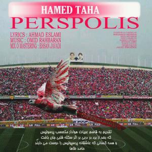 Hamed Taha – Perspolis