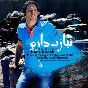 Nima Nodehi – Niazet Daram