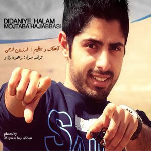 Mojtaba Haji Abbasi – Didaniye Halam