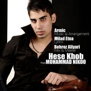 Mohammad Nikoo – Hese Khob
