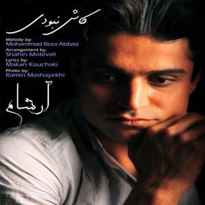 Arsham – Kash Nabodi