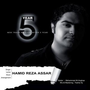 Hamid Reza Assar – 5 Year