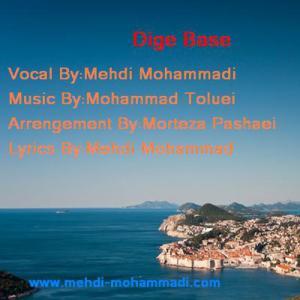 Mehdi Mohammadi – Dige Base
