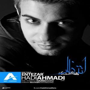 Hadi Ahmadi – Entezar