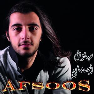 Siavash As'habi – Afsoos