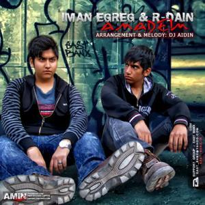 East Banx – Amadeim( ftR-Dain & Iman Egreg )