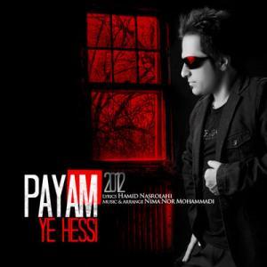 Payam – Ye Hessi