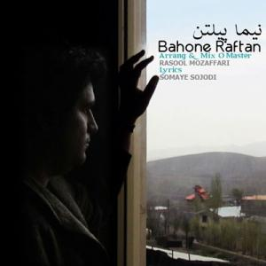 Nima Piltan – Bahoneye Raftan