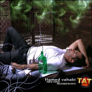 Hamed Vahabi – Ashegh Koshi