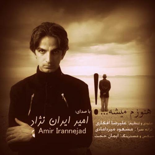 Amir Iran Nejhad – Hanouzam Mishe