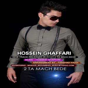 Hossein Ghaffari – 2 Ta Mach Bede