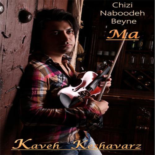 Kave Keshavarz – Chizi Naboode Beyne Ma
