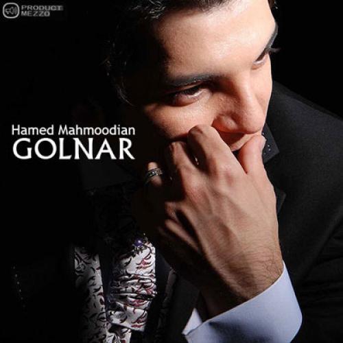 Hamed Mahmoodian – Golnar