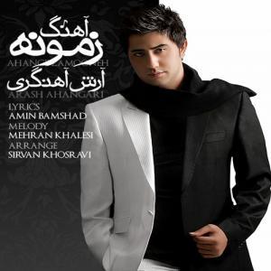 Arash Ahangari – Ahange Zamooneh