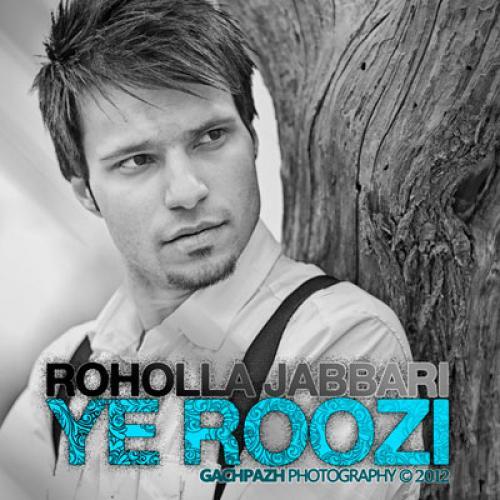 Rohollah Jabbari – Ye Roozi