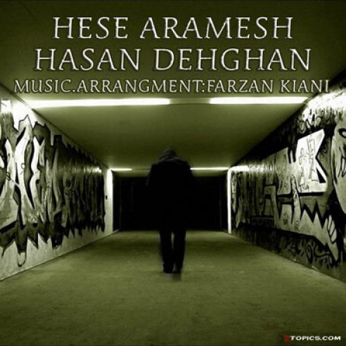 Hassan Dehghan – Hese Aramesh