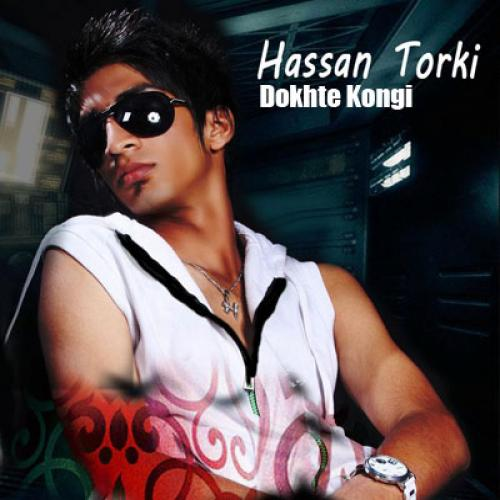 Hassan Torki – Dokhte Kongi