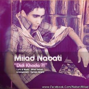 Milad Nabati – Didi Khoda