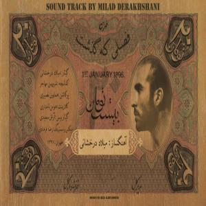 Milad Derakhshani – Fasli Ke Gozasht