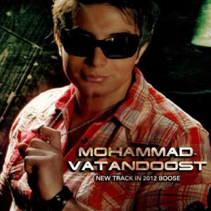 Mohammad Vatandoost – Boose