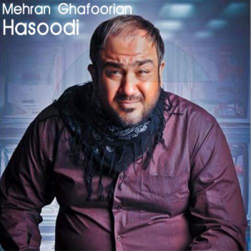 Mehran Ghafoorian – Hasoodi