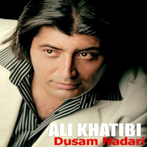 Ali Khatibi – Dusam Nadari