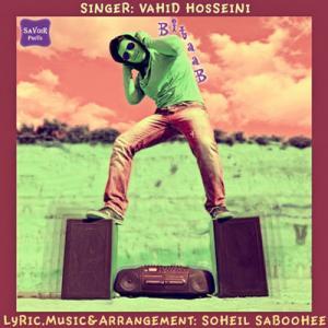 Vahid Hosseini – Bitab