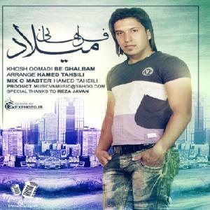 Milad Farahani – Khosh Oumadi Be Ghalbam