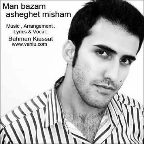 Bahman Kiassat – Man Bazam Asheghet Misham