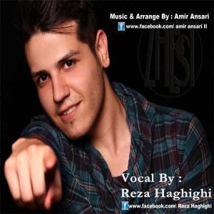 Reza Haghighi – Mano To