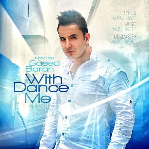 دانلود آهنگ سعید باران Dance With Me