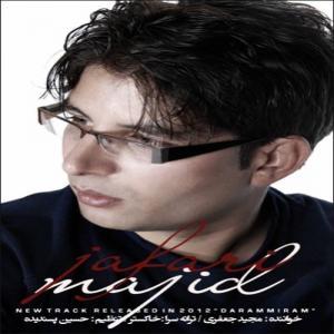 Majid Jafari – Daram Miram
