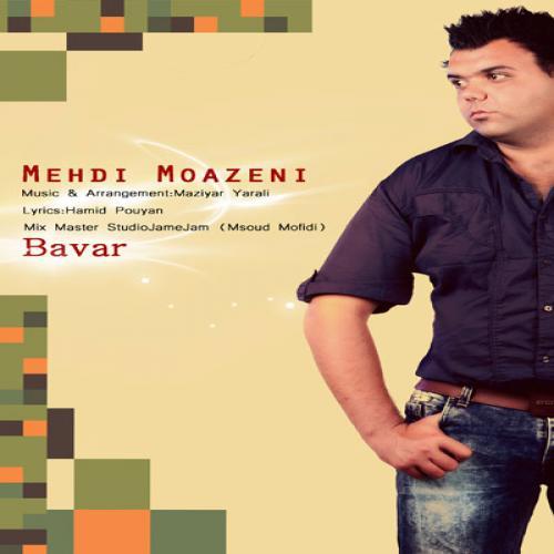 Mehdi Moazeni – Bavar