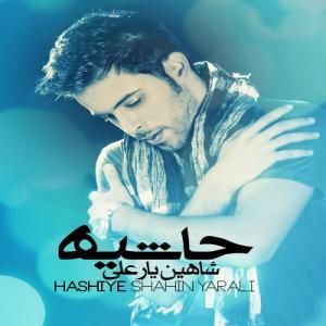Shahin Yarali – Hashiye